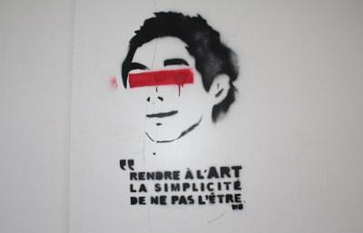 Paris France Graffiti Photo 2 Art Print Poster