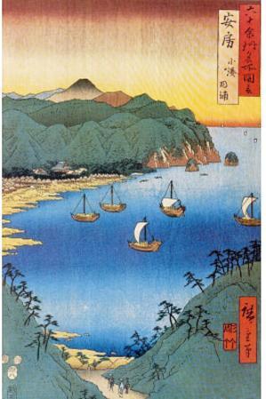 Utagawa Hiroshige (Small Port and Inlet At Awa) Art Poster Print