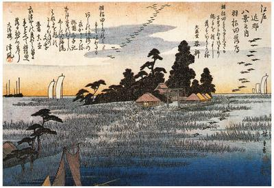 Utagawa Hiroshige A Shrine Among Trees on a Moor