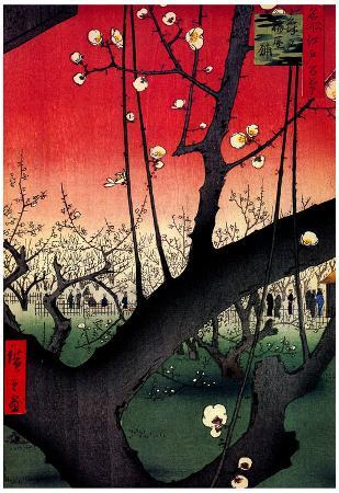 Utagawa Hiroshige Plum Estate in Kameido