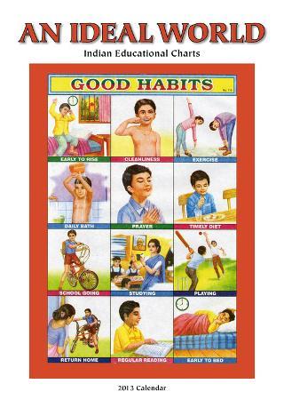 An Ideal World  - 2013 Poster Calendar