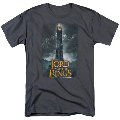 Lord of the Rings - Always Watching