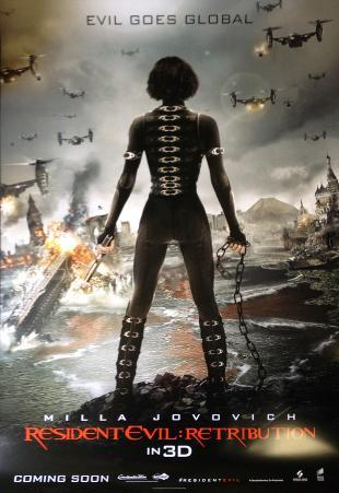 Resident Evil Retribution - International Poster
