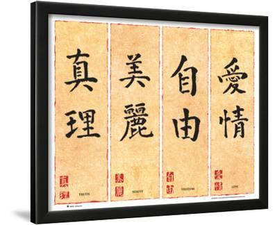 Chinese Writing - Feng Shui