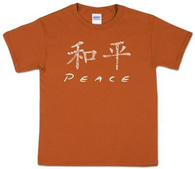Youth: Chinese Peace Word art