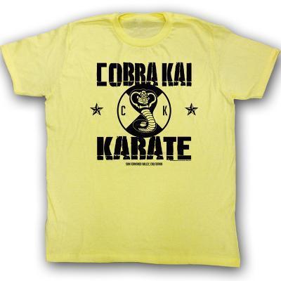 Karate Kid - New Ck