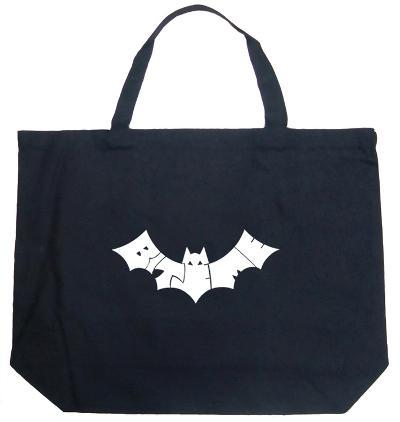 Bat - Bite Me