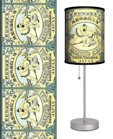 Hakuko Sha - Table Lamp