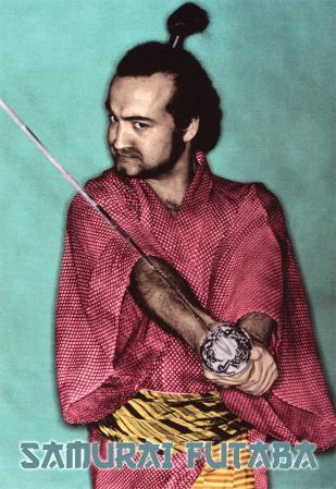 John Belushi Samurai Saturday Night Live Poster Card
