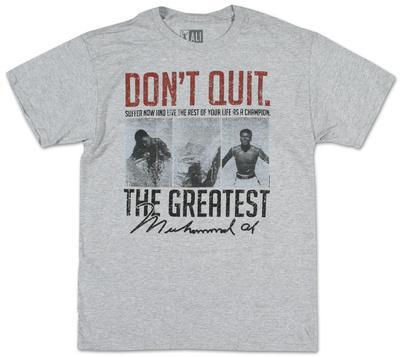 Muhammad Ali - Suffer Now