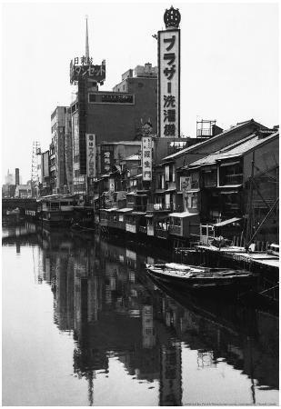 Osaka Japan 1980 Archival Photo Poster