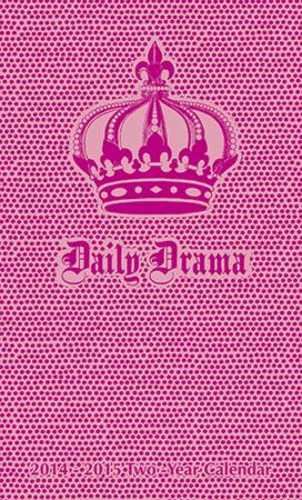 Daily Drama - 2014 2 Year Planner