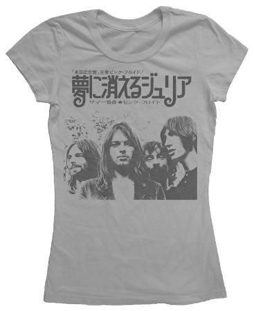 Juniors: Pink Floyd - Julia Dream