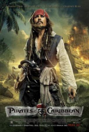 Pirates of the Caribbean: On Stranger Tides (Johnny Depp, Penelope Cruz) Movie Poster