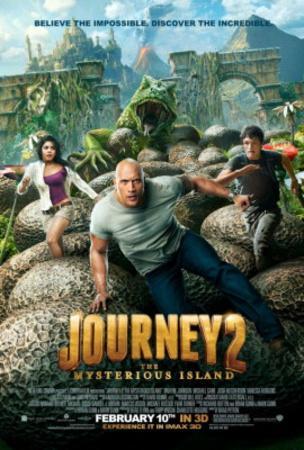 Journey 2 The Mysterious Island (Dwane Johnson, Vanessa Hudgens, Chris Hutcherson) Movie Poster