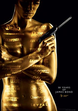 James Bond (50Th Anniversary) Movie Poster Print