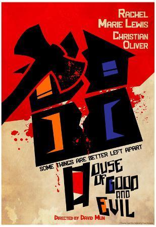 House of Good & Evil Retro