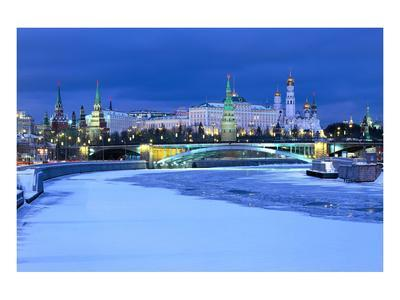 Moskva River with a view of the Great Kremlin Palace, Moscow, Russia