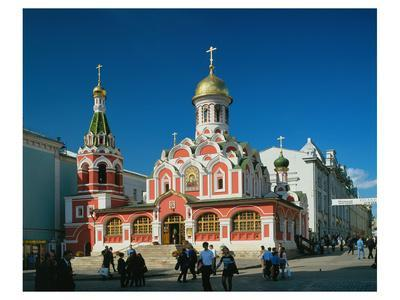 Kazan Cathedral on the Red Square, Moscow, Russia