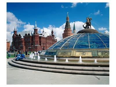 Manege Square and the State Historical Museum, Moscow, Russia