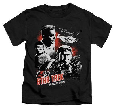 Juvenile: Star Trek - Balance Of Terror