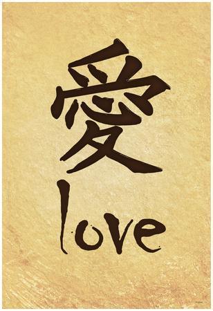 Chinese Writing (Love) Art Poster Print