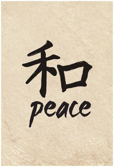 chinese writing peace art poster print