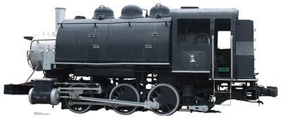 Steam Train #1 Standup