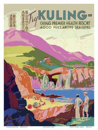 Try Kuling - China's Premier Health Resort 4000 Feet above Sea-Level - Yangtze River