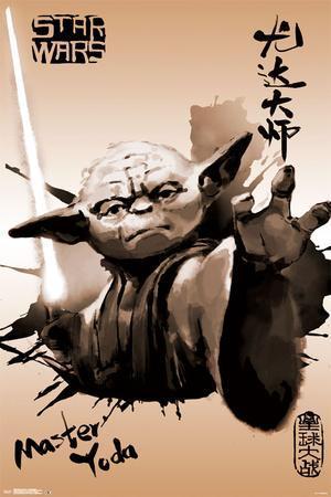Star Wars- Yoda Sumi-E