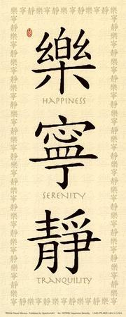 Happiness, Serenity, Tranquility