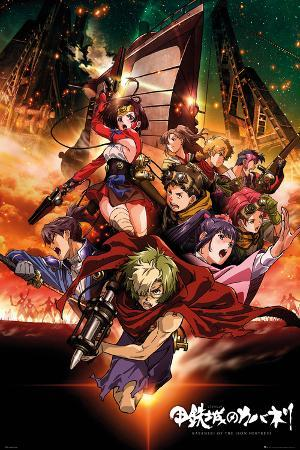 Kabaneri Of The Iron Fortress- Character Collage