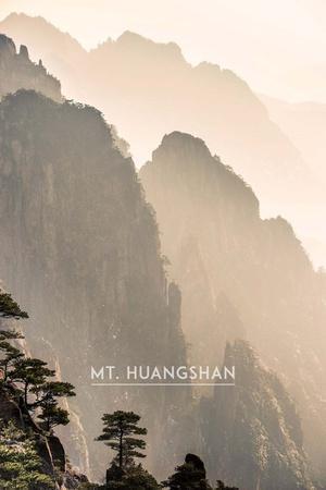 Vintage Mount HuangShan, Yellow Mountains, China, Asia