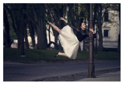 I Dance, I Am