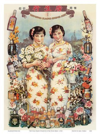 Two Girls Brand Cosmetics - Kwong Sang Hong Limited - Hong Kong