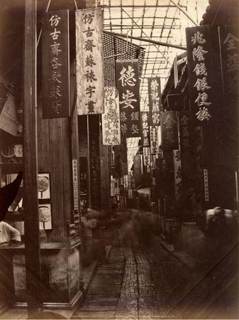 Street View of Canton (Guangzhou), c 1860's
