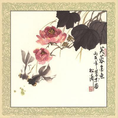 Fu Rong Jing Yu