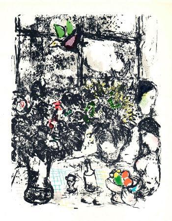 Nature Morte Au Bouquet