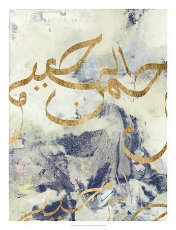 Arabic Encaustic I