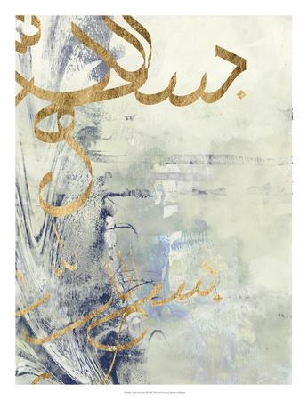 Arabic Encaustic III