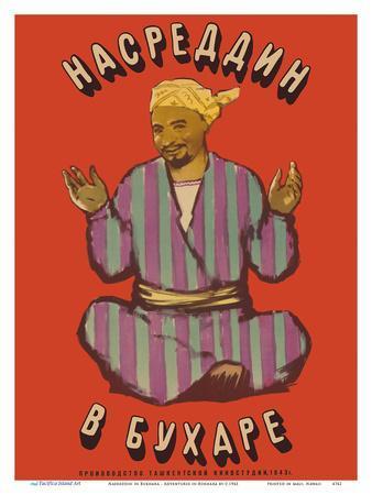 Nasreddin in Bukhara - Soviet Comedy