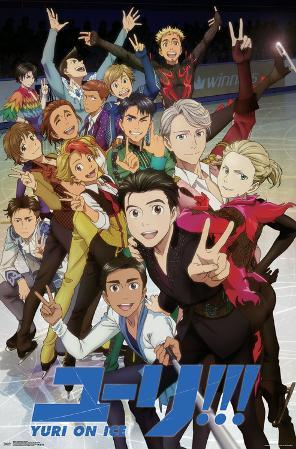 YURI ON ICE - KEY ART