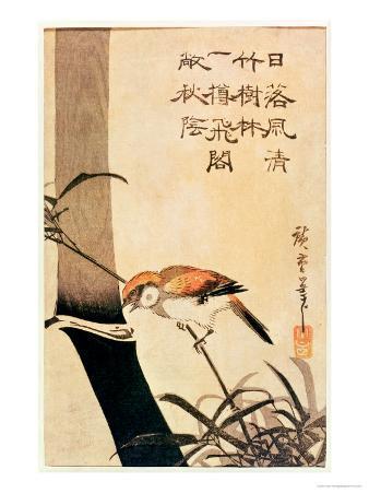 Bird and Bamboo, circa 1830