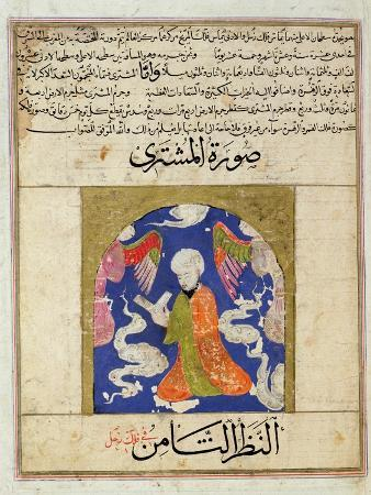 """Man Reading, from """"The Wonders of the Creation and the Curiosities of Existence"""" by Zakariya"""
