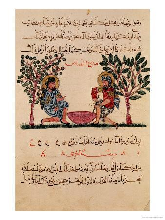 """Making Lead, Page from an Arabic Edition of the Treaty of Dioscorides, """"De Materia Medica,"""" 1222"""