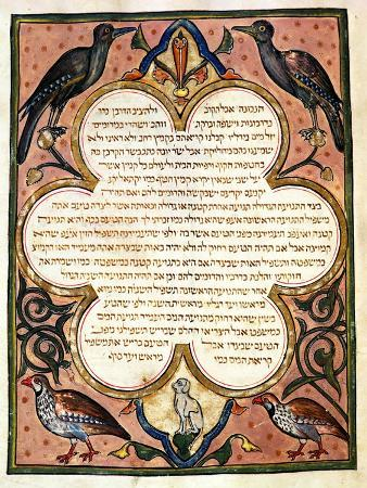 Page from a Hebrew Bible with Birds, 1299