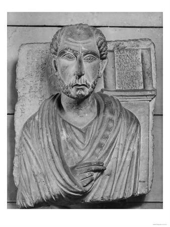 Funerary Relief of Marcus J.Aristides (circa 200) (Chalk)