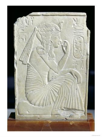 Relief Depicting Ramesses II (1279-1213 BC) as a Child, New Kingdom (Limestone)