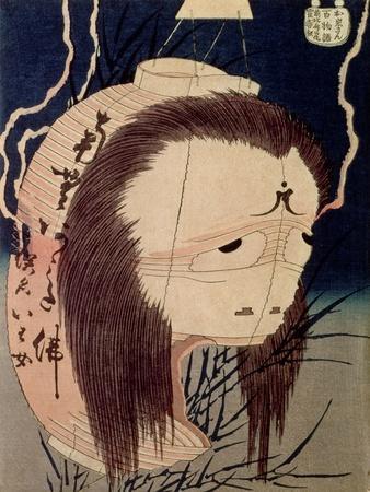 Japanese Ghost