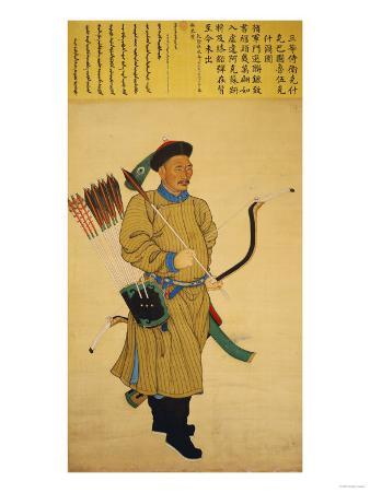 Portrait of Keshiki Batu Luwuke Shier, 1760